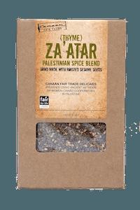 A Flatbread Hack to Make Easy Za'atar Bread